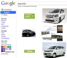 google-image-search.jpg